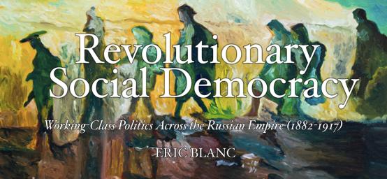 EB Book Cover (1)